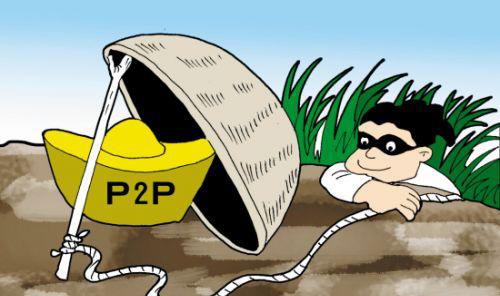 姚从刚:匆匆那年,我错过了这些P2P网贷平台